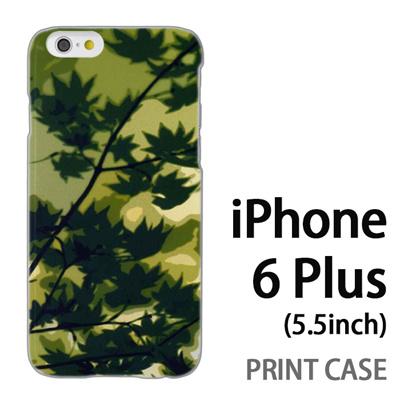 iPhone6 Plus (5.5インチ) 用『No5 夏紅葉』特殊印刷ケース【 iphone6 plus iphone アイフォン アイフォン6 プラス au docomo softbank Apple ケース プリント カバー スマホケース スマホカバー 】の画像