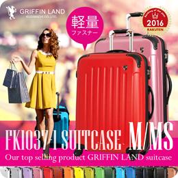 スーツケース 中型 軽量 TSAロック キャリーケース 旅行かばん キャリーバッグ キャリーバック FK1037-1 ★スーツケース 中型