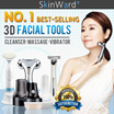 3D Smart Vibrator Puff SKin Ward+ Facial Tools