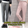 【update On April 21 】Womens Casual Harem Pants New Woman Fashion Elastic Waist Loose Linen Capri P