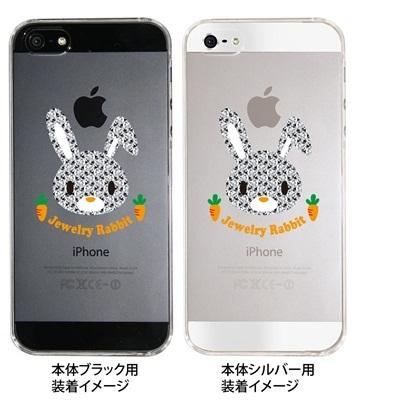 【iPhone5S】【iPhone5】【Clear Arts】【iPhone5ケース】【カバー】【スマホケース】【クリアケース】【Rabbit】 10-ip5-ca0040の画像