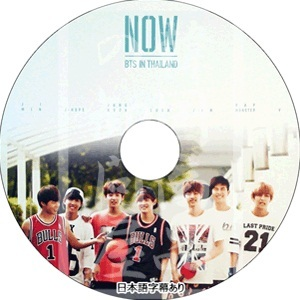 BTS 防彈少年團 NOW BTS IN THAILAND ナウ / れぷもん SUGA J-HOPE JIN JIMIN V JUNG KOOK◆K-POP DVD◆の画像