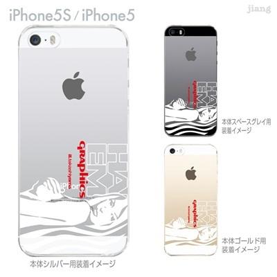 【iPhone5S】【iPhone5】【HAREM graphics】【iPhone5sケース】【カバー】【スマホケース】【クリアケース】 hgx-ip5s-063の画像