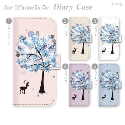 ジアン jiang ダイアリーケース 全機種対応 iPhone6 Plus iPhone5s iPhone5c AQUOS Xperia ARROWS GALAXY ケース カバー スマホケース 手帳型 かわいい おしゃれ きれい 雪花とシカ 22-ip5-ds0090-zen2 10P06May15の画像