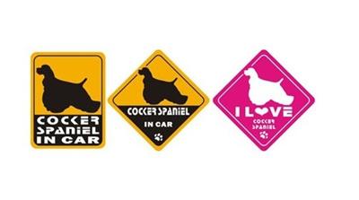 【メール便送料無料】オリジナルステッカー・コッカースパニエル・COCKER SPANIEL IN CAR/I LOVE COCKER SPANIEL2011W-ST20【コッカースパニエル・イングリッの画像