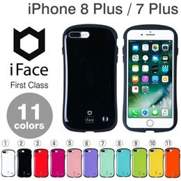iPhone7Plus専用 iface First Classケース【HameeはiFace正規代理店】[一部予約]