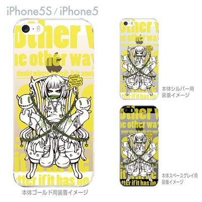 【iPhone5S】【iPhone5】【iPhone5sケース】【iPhone5ケース】【クリア カバー】【スマホケース】【クリアケース】【ハードケース】【イラスト】【Project.C.K.】【プロジェクトシーケー】【HELP】 11-ip5s-ck0016の画像