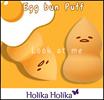 [Holika Holika] ★Gudetama Ver.2★ Egg bun Puff