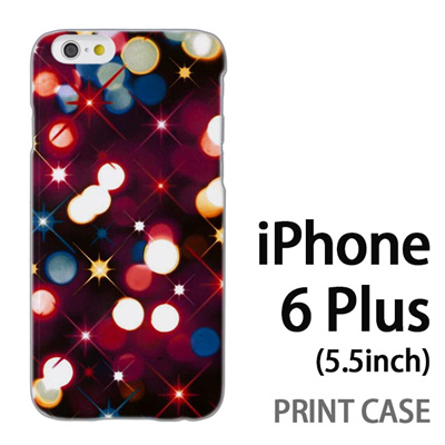 iPhone6 Plus (5.5インチ) 用『0110 ネオン 赤』特殊印刷ケース【 iphone6 plus iphone アイフォン アイフォン6 プラス au docomo softbank Apple ケース プリント カバー スマホケース スマホカバー 】の画像