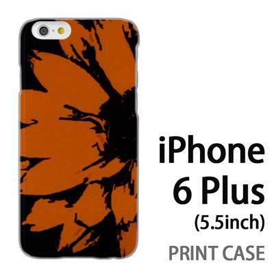 iPhone6 Plus (5.5インチ) 用『No5 向日葵』特殊印刷ケース【 iphone6 plus iphone アイフォン アイフォン6 プラス au docomo softbank Apple ケース プリント カバー スマホケース スマホカバー 】の画像