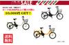 EISAN 電動自転車 swifti 20 8.4Ahバッテリー [ブラック、ホワイト、オレンジ] + 専用充電器