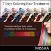 [MISSHA] 7 Days Coloring Hair Treatment 25ml