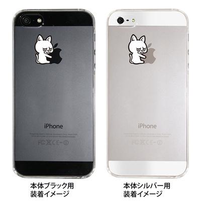 【iPhone5S】【iPhone5】【iPhone5ケース】【カバー】【スマホケース】【クリアケース】【マシュマロキングス】【キャラクター】 ip5-23-mk0011の画像
