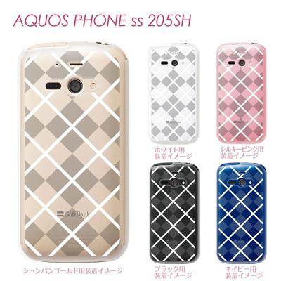【AQUOS PHONE ss 205SH】【205sh】【Soft Bank】【カバー】【ケース】【スマホケース】【クリアケース】【チェック・ボーダー・ドット】【チェック柄B】 08-205sh-ca0097bの画像