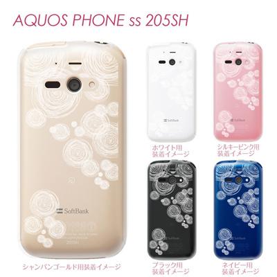 【AQUOS PHONE ss 205SH】【205sh】【Soft Bank】【カバー】【ケース】【スマホケース】【クリアケース】【フラワー】 21-205sh-ca0008whの画像