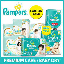 [Pampers] Carton Sale! Baby Dry / Premium Care / Tape / Diapers / Pants!