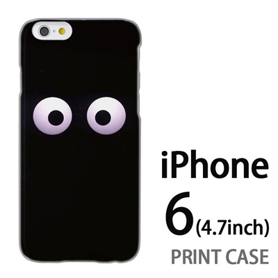 iPhone6 (4.7インチ) 用『0717 普通目』特殊印刷ケース【 iphone6 iphone アイフォン アイフォン6 au docomo softbank Apple ケース プリント カバー スマホケース スマホカバー 】の画像
