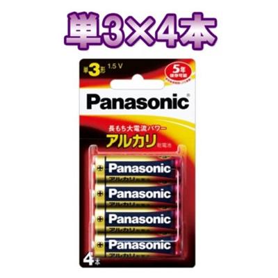 パナソニック★単3・単三アルカリ乾電池/単3×4本(LR6XJ/4B)