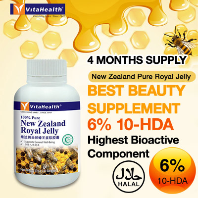 (Apply Qoo10 coupon!) 4 months supply! [VitaHealth] PURE New Zealand Royal Jelly Highest Quality Maintain Supple skin Improve immune system Deals for only S$148 instead of S$0