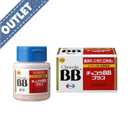★OUTLET MAX 50%OFF★ Chocola BB plus 180 / 250 tablets! Directly Shipped from Japan!