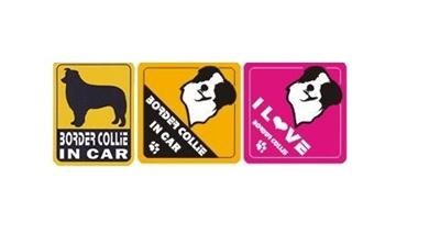 【メール便送料無料】オリジナルステッカー・ボーダーコリー・BORDER COLLIE IN CAR/I LOVE BORDER COLLIE2011W-ST24【犬用品・ペットグッズ・DOG・犬】【sの画像