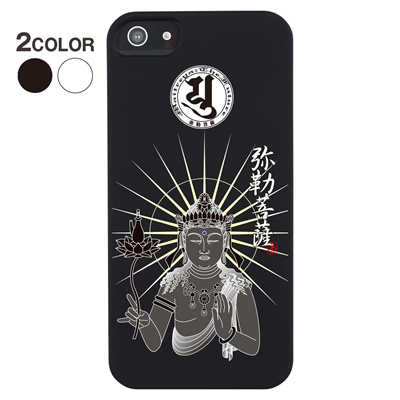 【iPhone5S】【iPhone5】【弥勒菩薩】【iPhone5ケース】【カバー】【スマホケース】【仏陀十三仏】 ip5-bds006の画像