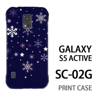 GALAXY S5 Active SC-02G 用『1203 雪あられ 紺』特殊印刷ケース【 galaxy s5 active SC-02G sc02g SC02G galaxys5 ギャラクシー ギャラクシーs5 アクティブ docomo ケース プリント カバー スマホケース スマホカバー】の画像