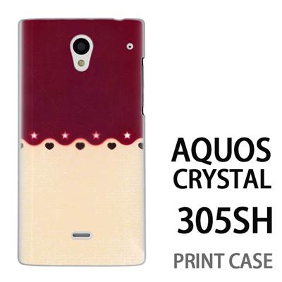AQUOS CRYSTAL 305SH 用『1002 星とハート 茶×ベージュ』特殊印刷ケース【 aquos crystal 305sh アクオス クリスタル アクオスクリスタル softbank ケース プリント カバー スマホケース スマホカバー 】の画像