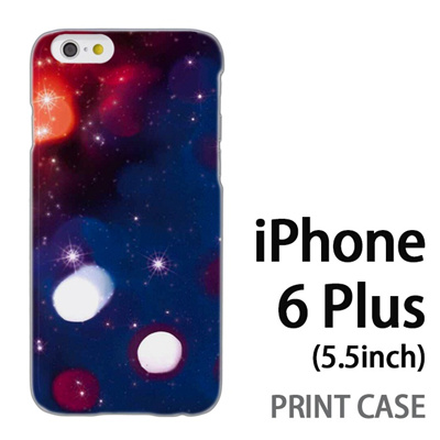 iPhone6 Plus (5.5インチ) 用『0110 星空 青×赤』特殊印刷ケース【 iphone6 plus iphone アイフォン アイフォン6 プラス au docomo softbank Apple ケース プリント カバー スマホケース スマホカバー 】の画像