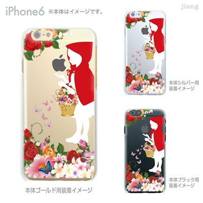 iPhone6 4.7 inch iphone ハードケース Clear Arts ケース カバー スマホケース クリアケース かわいい おしゃれ 着せ替え イラスト 赤ずきん 08-ip6-ca0100fwの画像