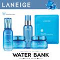 [Orangerun_cosmetic] ★LANEIGE★ Water Bank Series / Water Bank Essence_EX/Eye Gel/Gel Cream/Moisture Cream/Water Bank Essence/Double Gel Soothing Mask
