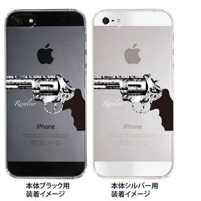 【iPhone5S】【iPhone5】【Clear Arts】【iPhone5ケース】【カバー】【スマホケース】【クリアケース】【Revolver】 10-ip5-ca0043の画像