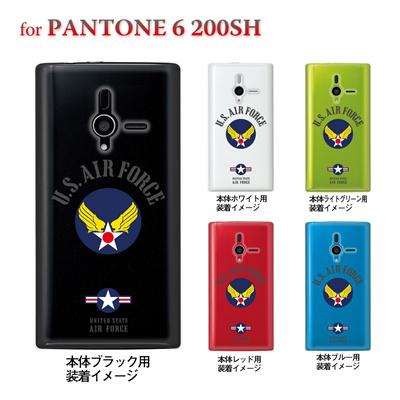 【PANTONE6 ケース】【200SH】【Soft Bank】【カバー】【スマホケース】【クリアケース】【U.S AIR FORCE】 200sh-ca-bs038の画像