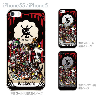 【iPhone5S】【iPhone5】【Little World】【iPhone5ケース】【カバー】【スマホケース】【クリアケース】【童話の悪党達】 25-ip5s-am0033の画像