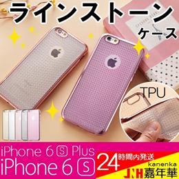 iPhone6/6s iPhone6 Plus/6s Plus ケース カバー ラインストーン バンパー TPUケース