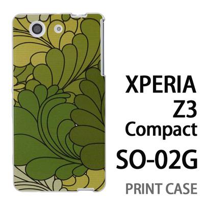XPERIA Z3 Compact SO-02G 用『0624 緑の葉』特殊印刷ケース【 xperia z3 compact so-02g so02g SO02G xperiaz3 エクスペリア エクスペリアz3 コンパクト docomo ケース プリント カバー スマホケース スマホカバー】の画像