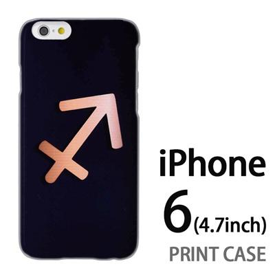 iPhone6 (4.7インチ) 用『0720 星座いて座マーク』特殊印刷ケース【 iphone6 iphone アイフォン アイフォン6 au docomo softbank Apple ケース プリント カバー スマホケース スマホカバー 】の画像