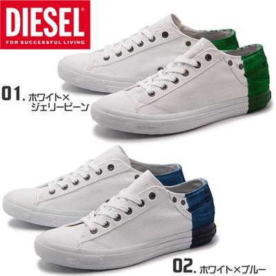 ディーゼル エクスポージャー ロー 1 DIESEL EXPOSURE LOW 1 メンズ スニーカーの画像