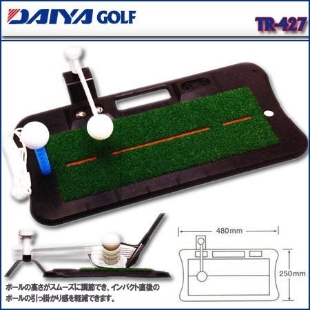 【クリックで詳細表示】DAIYA(ダイヤ) ナチュラルショット X TR-427 【ゴルフ練習具09】