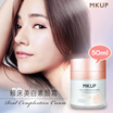 ★MKUP美咖 ONE DAY SPECIAL!! ONLY $39.90 FOR 50ML!! [Limited Stock] Real Complexion Cream 50ml + FREE GIFT!!
