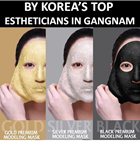 ❤DEDUCT $2❤ULTRA HIGH QUALITY REAL GOLD/SILVER/BLACK PREMIUM MODELING MASKS - KOREA FIRST RUBBER MASKS WITH NO WATER NEEDED - BY KOREA CELEBRITIES SPA