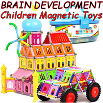 ▶Magical Magnetic Building Toys◀Kids Magnetic Block Toys/ Helps build up kids' creativity intellectual ability and imagination skills/ Magnetic Modelling Puzzle