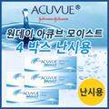 원데이 아큐브 모이스트 난시용 4 박스 세트/ One Day Acuvue Moist for astigmatism 4 box set | contact [for astigmatism] One Day Acuvue Moist [the 1st disposable] [Johnson & Johnson] [without a prescripti