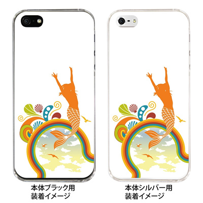 【iPhone5S】【iPhone5】【Clear Arts】【iPhone5ケース】【カバー】【スマホケース】【クリアケース】【海のパラダイス】 08-ip5-ca0071の画像