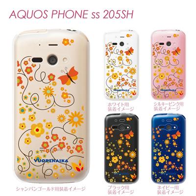 【AQUOS PHONE ss 205SH】【205sh】【Soft Bank】【カバー】【ケース】【スマホケース】【クリアケース】【Vuodenaika】【フラワー】 21-205sh-ne0001caの画像