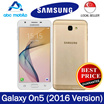 SAMSUNG GALAXY ON 5 2016/5 INCH SMART PHONE/ 2GB RAM / 16GB ROM / EXPORT SET WITH 6 MONTHS WARRANTY