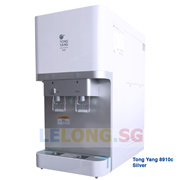 Water Dispenser Korea Tong Yang 8230c Magic 8230c Hot Cold Water Dispenser 3 Water Filters *SILVER