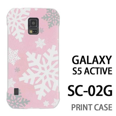 GALAXY S5 Active SC-02G 用『1202 雪の結晶 ピンク』特殊印刷ケース【 galaxy s5 active SC-02G sc02g SC02G galaxys5 ギャラクシー ギャラクシーs5 アクティブ docomo ケース プリント カバー スマホケース スマホカバー】の画像
