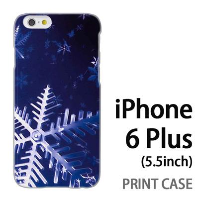 iPhone6 Plus (5.5インチ) 用『0110 雪の結晶 大 青』特殊印刷ケース【 iphone6 plus iphone アイフォン アイフォン6 プラス au docomo softbank Apple ケース プリント カバー スマホケース スマホカバー 】の画像