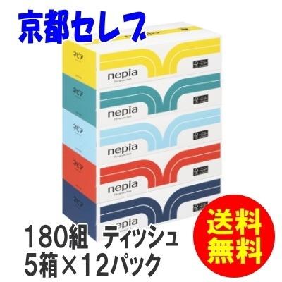 送料無料ネピア プレミアムソフトティッシュペーパー180組 5箱×12パック1パックあたり293円(税抜)00191の画像